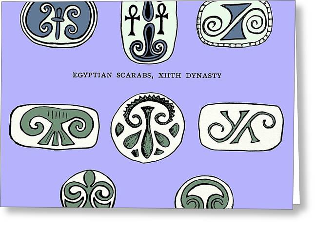 Scarab Greeting Cards - Egyptian Scarabs And Cretan Seal-stones Greeting Card by Sheila Terry