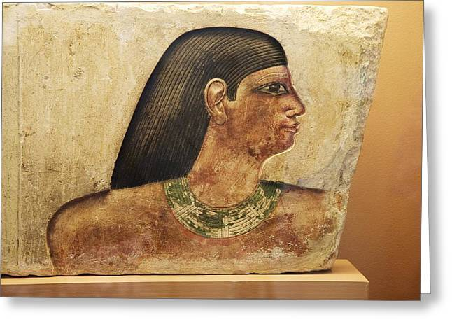 Bas-relief Greeting Cards - Egyptian Tomb Bas-relief Of Head Greeting Card by Sheila Terry
