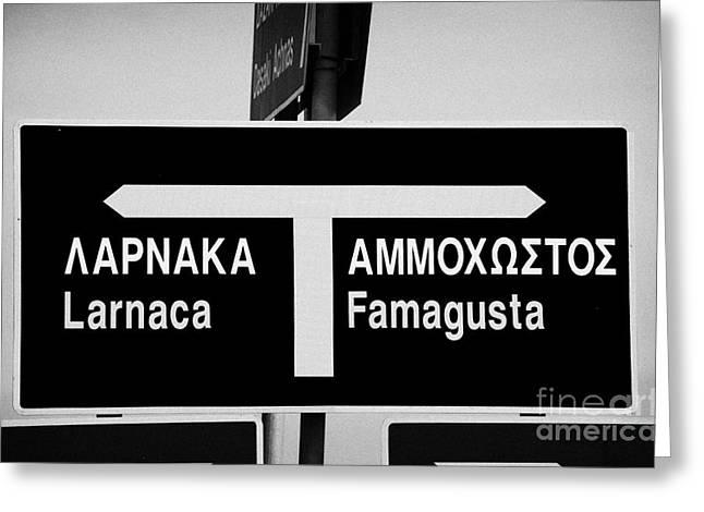 Kypros Greeting Cards - English Greek Bilingual Roadsign On Main Road Between Larnaca And Famagusta In Cyprus Greeting Card by Joe Fox