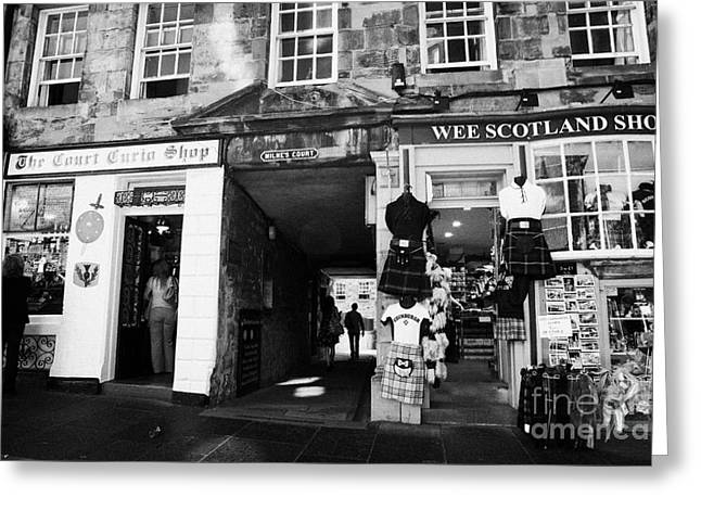 Centre Court Greeting Cards - Entrance To Milnes Court Between Tourist Gift Shops On The Lawnmarket Royal Mile Edinburgh Scotland Greeting Card by Joe Fox
