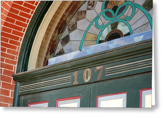 Entrance To The Ant Street Inn - Brenham Texas Greeting Card by Connie Fox