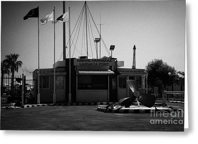 Kypros Greeting Cards - Entrance To The Port Of Larnaca Republic Of Cyprus Europe Greeting Card by Joe Fox