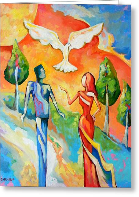 Equality Paintings Greeting Cards - Equality Of Man And Woman Greeting Card by Shahram Soltani