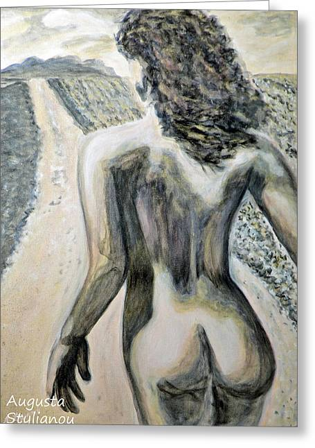 Nude Sunset Greeting Cards - Escape Greeting Card by Augusta Stylianou