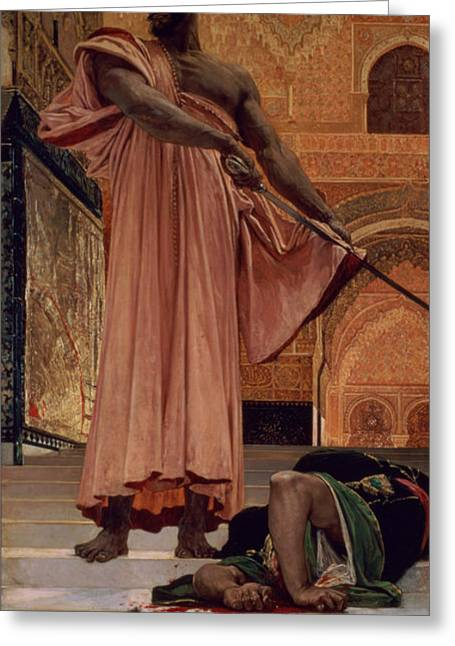 1843 Greeting Cards - Execution Without Trial under the Moorish Kings in Granada Greeting Card by Henri Alexandre Georges Regnault