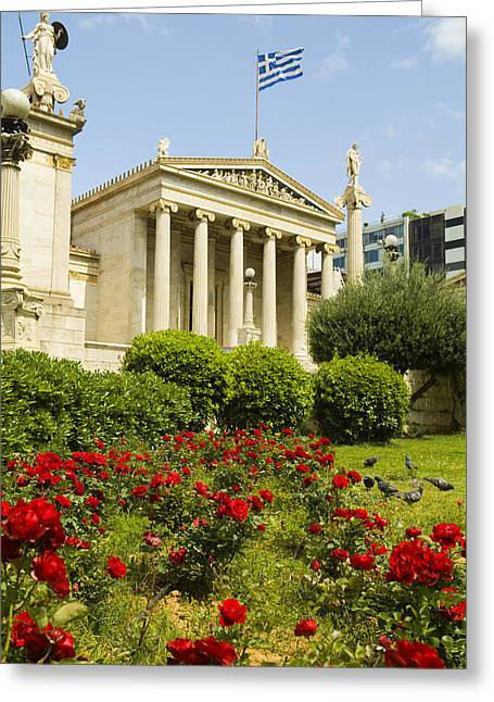 Greek School Of Art Greeting Cards - Exterior Of The Athens Academy, Greece Greeting Card by Richard Nowitz