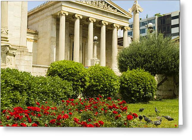 Exterior Of The Athens Academy, Greece Greeting Card by Richard Nowitz
