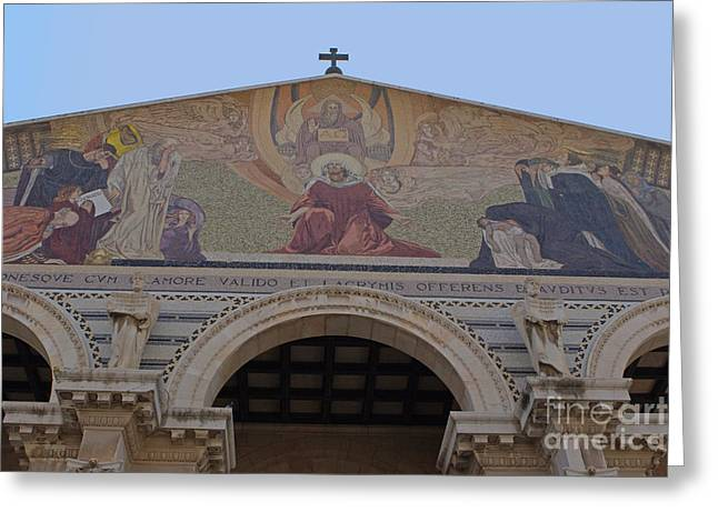 Christ Gethsemane Greeting Cards - facade of Church of all Nations Jerusalem Greeting Card by Danny Yanai