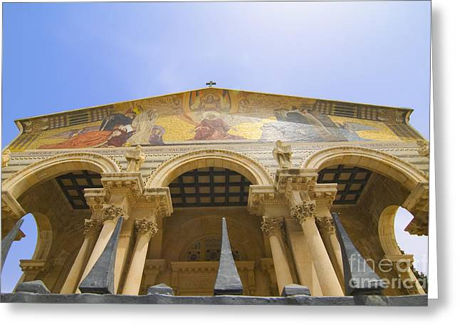 Christ Gethsemane Greeting Cards - facade of Church of all Nations Jerusalem Greeting Card by Ilan Rosen
