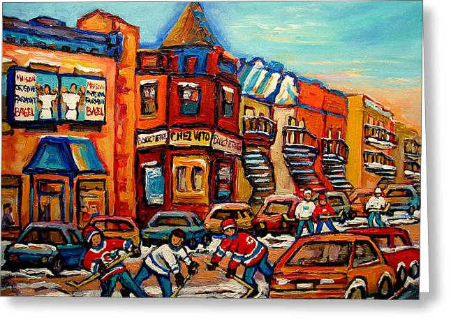 Classical Montreal Scenes Greeting Cards - Fairmount Bagel With Hockey Greeting Card by Carole Spandau