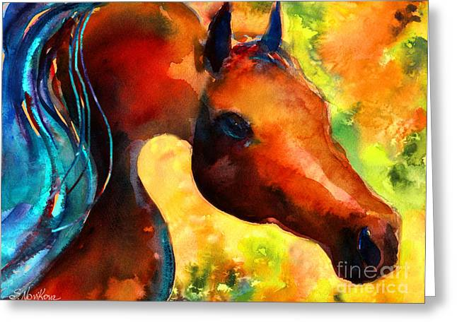 Custom Portraits Greeting Cards - Fantasy arabian horse Greeting Card by Svetlana Novikova