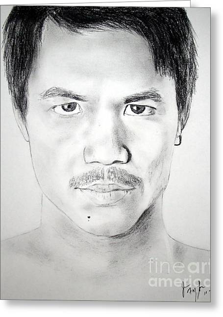 Best Sellers -  - Congressman Greeting Cards - Filipino Superstar and World Champion boxer Manny Pacquiao Greeting Card by Jim Fitzpatrick