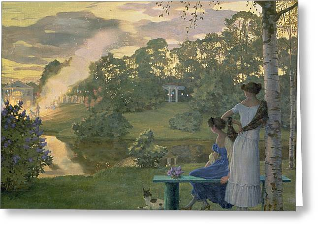 Bonfire Greeting Cards - Fireworks Greeting Card by Konstantin Andreevic Somov