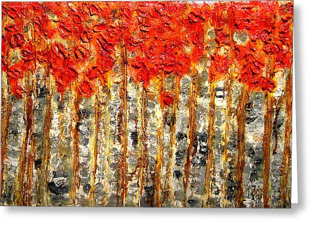 Surreal Landscape Mixed Media Greeting Cards - First Light 1 Greeting Card by Henry Parsinia