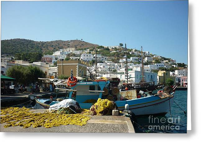 Greek Islands Greeting Cards - Fishing Boat and Net Greeting Card by Therese Alcorn