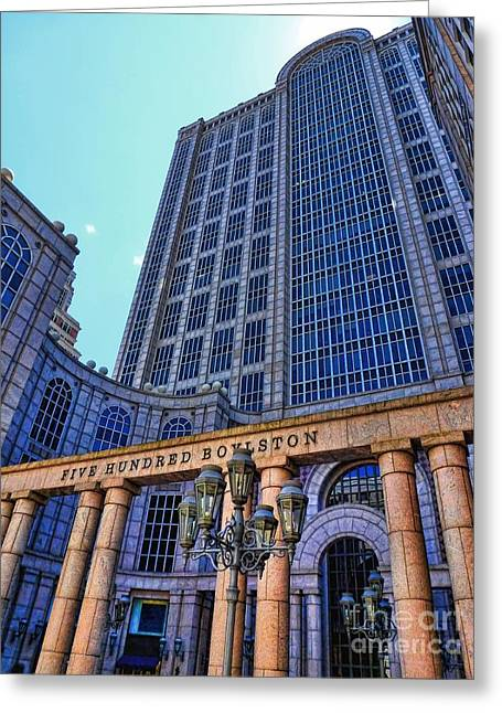 Vertigo Digital Art Greeting Cards - Five Hundred Boylston - Boston Architecture Greeting Card by Julia Springer