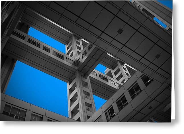 Contemporary Architecture Greeting Cards - Floors of Fuji Building Greeting Card by Naxart Studio