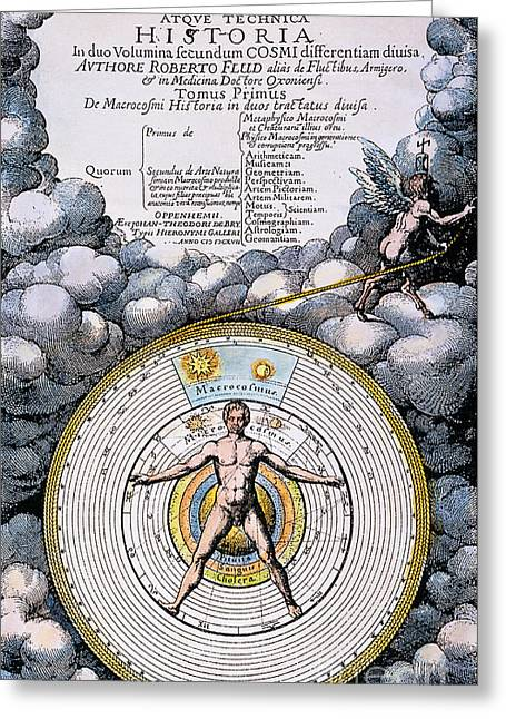 Metaphysics Greeting Cards - Fludd: Title-page, 1617 Greeting Card by Granger