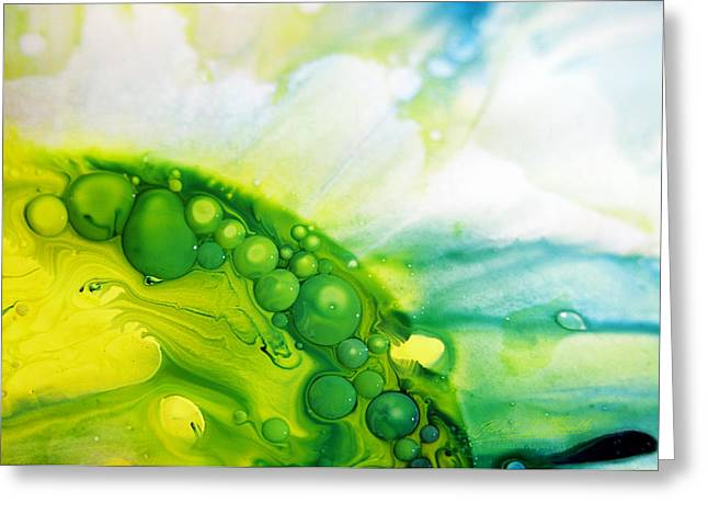 Aspect Mixed Media Greeting Cards - FLUIDISM Aspect 35 PHOTOGRAPHY Greeting Card by Robert G Kernodle