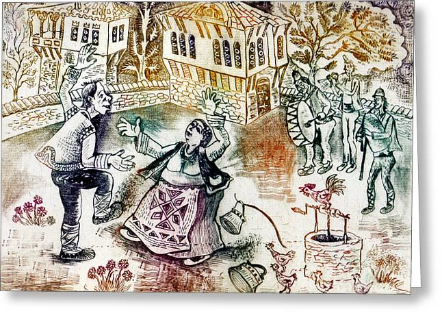 Drypoint Greeting Cards - Folk-dancing Greeting Card by Milen Litchkov