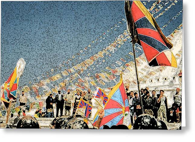 Free Tibet Greeting Card by First Star Art