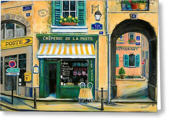Street Scenes Paintings Greeting Cards - French Creperie Greeting Card by Marilyn Dunlap