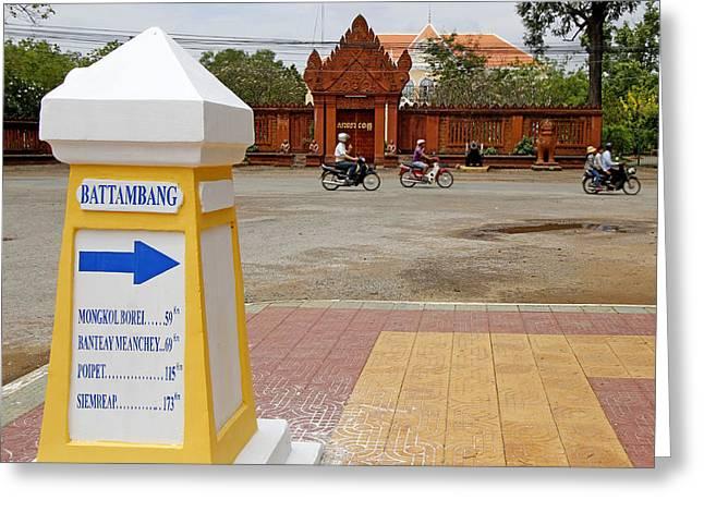Cambodia Greeting Cards - French-Khmer City of Battambang Greeting Card by Nabil Kannan
