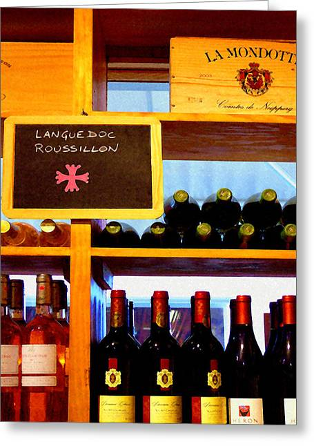 Languedoc Digital Greeting Cards - French Wines Greeting Card by Timothy Bulone