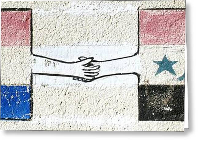 Iraq Conflict Greeting Cards - Friendship Flags Greeting Card by Unknown