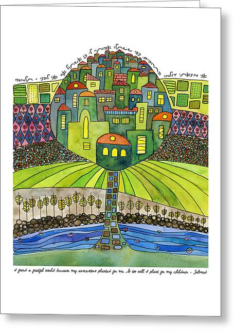Talmud Greeting Cards - Fruitful Greeting Card by Susie Lubell