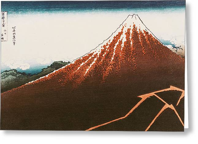 1849 Greeting Cards - Fuji above the Lightning Greeting Card by Hokusai