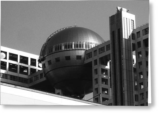 Fuji Television Building Greeting Card by Naxart Studio