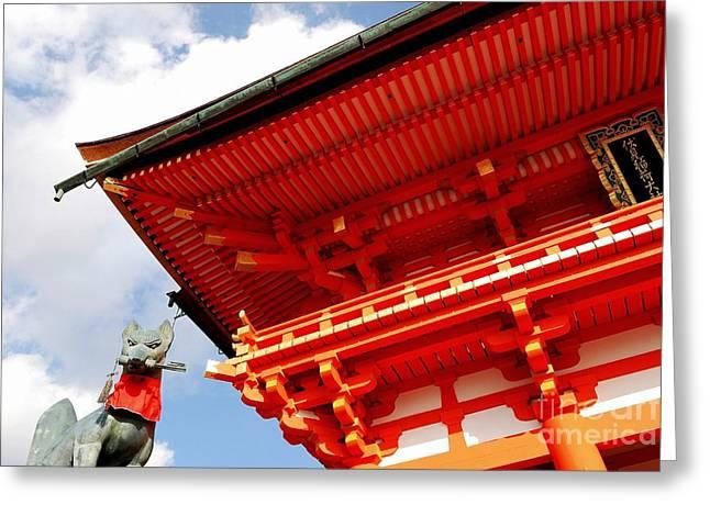 Torii Greeting Cards - Fushimi Inari Shrine I Greeting Card by Dean Harte