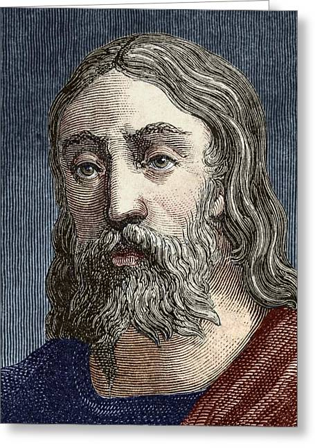 Savant Photographs Greeting Cards - Galen, 2nd Century Greek Physician Greeting Card by Sheila Terry