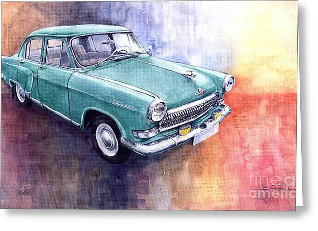 Vatercolour Greeting Cards - GAZ 21 Volga Greeting Card by Yuriy  Shevchuk