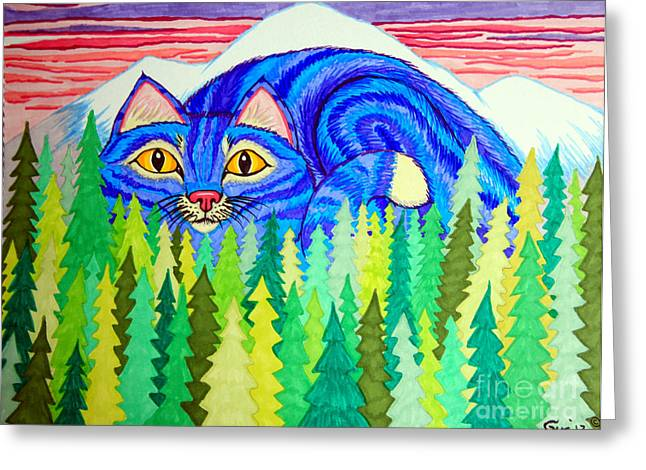 Cat Drawings Greeting Cards - Giant Purple Striped Cat  Greeting Card by Nick Gustafson