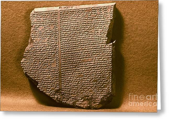 7th Century Greeting Cards - GILGAMESH, 7th CENTURY B.C Greeting Card by Granger