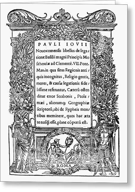 Title Page Greeting Cards - Giovio: Title Page, 1525 Greeting Card by Granger