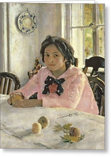Valentin Greeting Cards - Girl with Peaches Greeting Card by Valentin Aleksandrovich Serov
