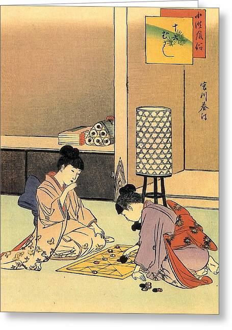 Block Print Drawings Greeting Cards - Girls Playing a Game Japanese Print Greeting Card by