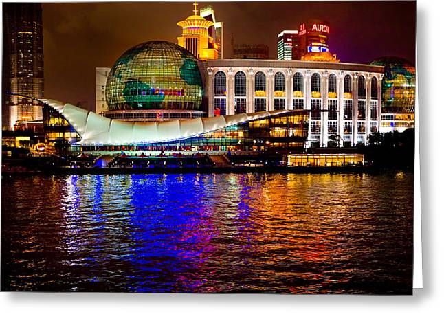 Bund Shanghai Greeting Cards - Globes on the Bund at Night Greeting Card by James O Thompson