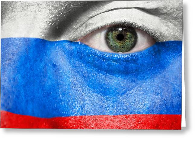 Euro 2012 Greeting Cards - Go Russia Greeting Card by Semmick Photo