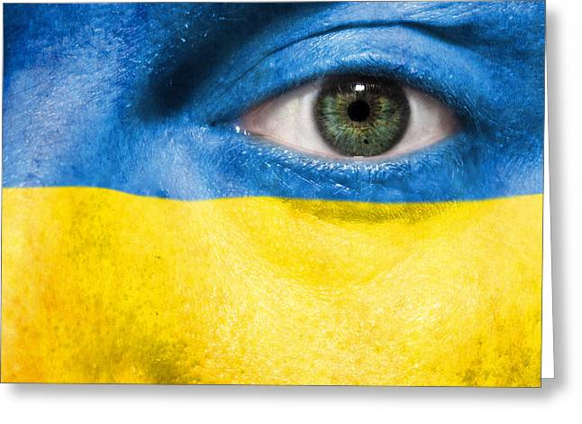 Euro 2012 Greeting Cards - Go Ukraine Greeting Card by Semmick Photo