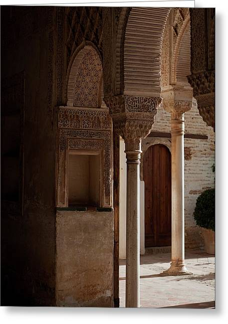 Southern Province Greeting Cards - Graceful Alhambra Arches Greeting Card by Lorraine Devon Wilke