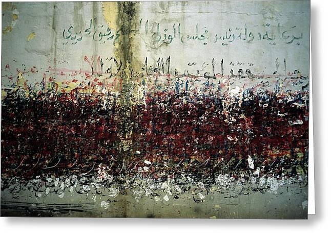 Osten Greeting Cards - Graffiti Greeting Card by Tarek Charara
