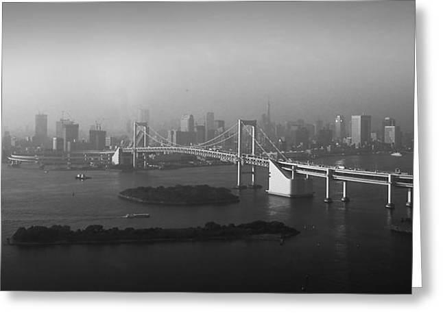 Metropolis Greeting Cards - Grand View of Tokyo Greeting Card by Naxart Studio