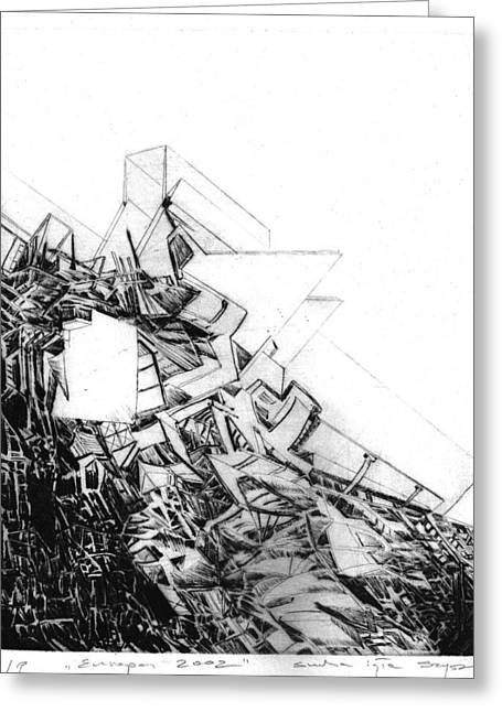 Abstract Digital Drawings Greeting Cards - Graphics Europa 2014 Greeting Card by Waldemar Szysz