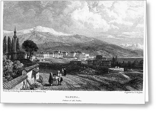 1833 Photographs Greeting Cards - Greece: Yanina, 1833 Greeting Card by Granger