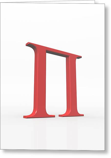Circumference Greeting Cards - Greek Letter Pi, Upper Case Greeting Card by David Parker