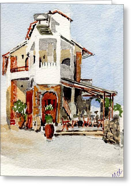Table Wine Greeting Cards - Greek Taverna. Greeting Card by Mike Lester